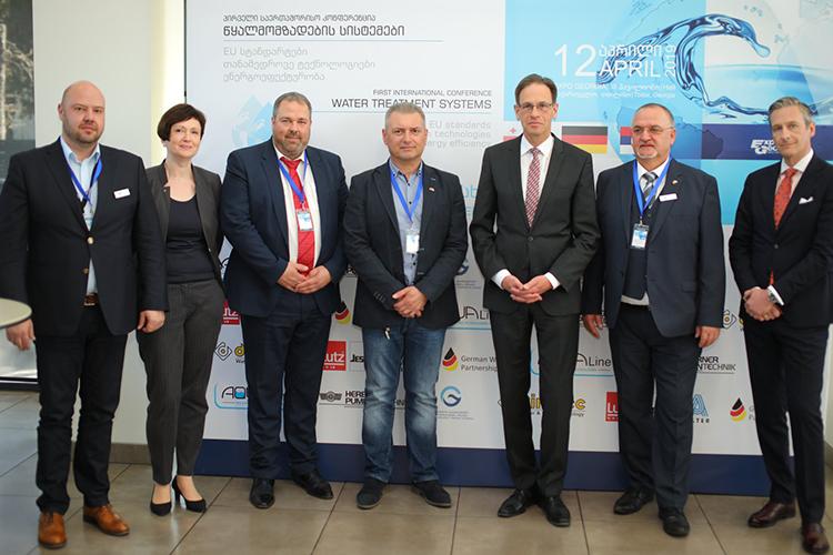 საერთაშორისო კონფერენცია წყალმომზადების სისტემების შესახებ